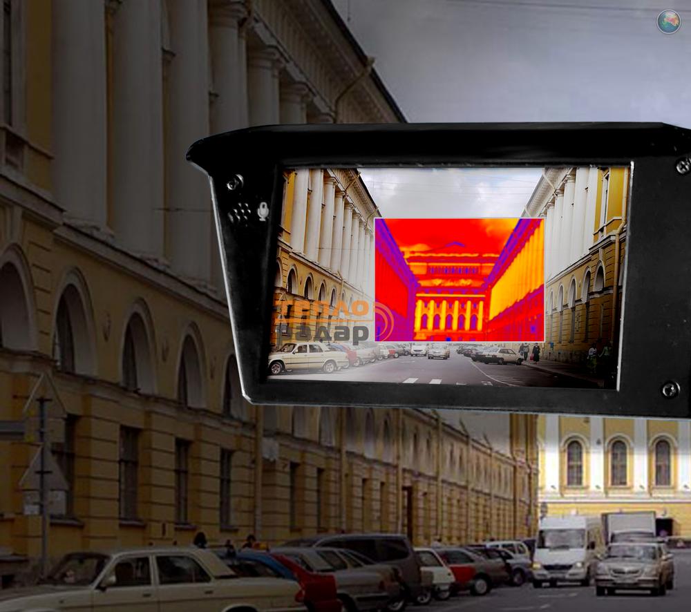 Тепловизионное обследование на территории Санкт-Петербурга и Ленинградской области